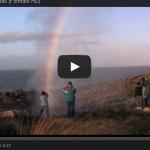 Video de los Bufones de la costa oriental asturiana